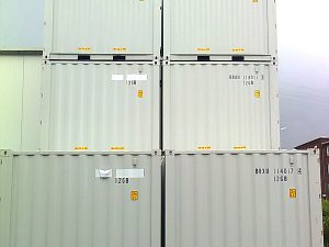 cg_container_10_1_new